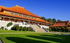 澳大利亚南天寺
